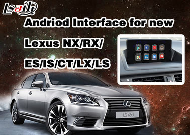 चीन Android 6.0 Lexus Video Interface for 2014 - 2017 RX / IS / ES / IS / NX / LX / LS with WIFI Network आपूर्तिकर्ता