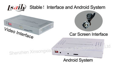 चीन 1GB / 2GB RAM Audi Multimedia Interface Android Navigation System वितरक