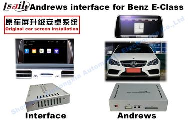 चीन Benz NTG 4.5 Android Auto Interface Multimedia Video Interface For 2012 Version फैक्टरी